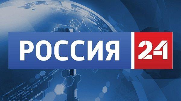 Телеканал «Россия 24» в Латвии обвинили в разжигании ненависти