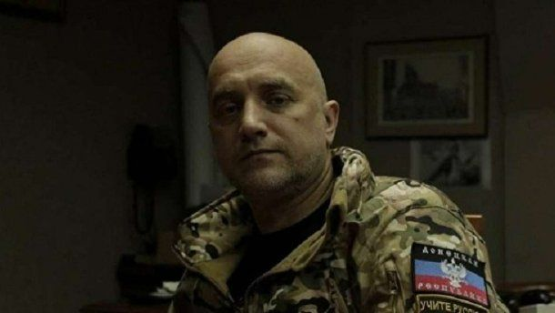 Прилепин судорожным голосом, заикаясь, и со слезами на глазах признался в массовых убийствах украинцев на Донбассе