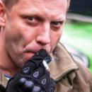 «Тащили «Батю» за ногу, думали, что выживет»: обнародовано новое видео убийства Захарченко