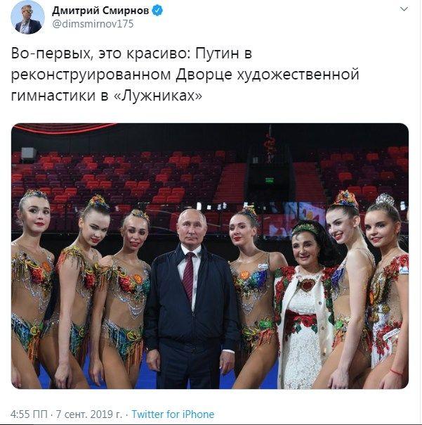«Старик среди гимнасток»: в день освобождения пленных Путин появился на пикантном фото