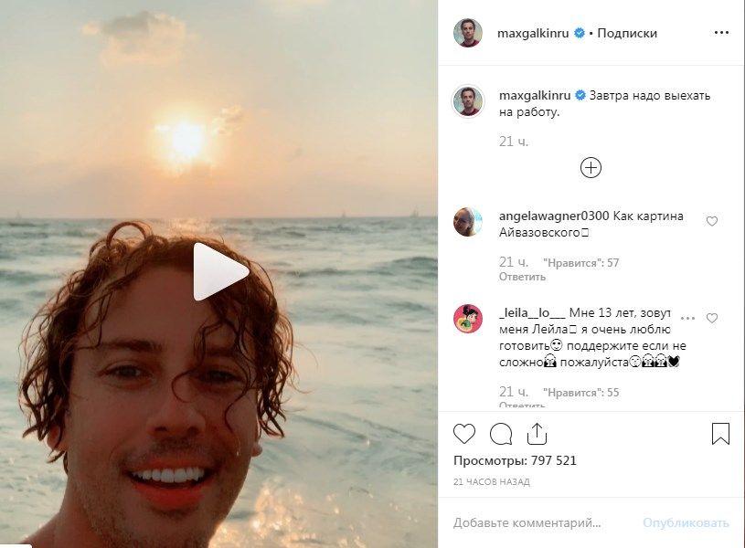 «Вот это реально настоящая красота»: Максим Галкин показал новое видео, снято на море, восхитив подписчиков
