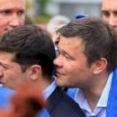 Богдан раскрыл секрет фотографии с Зеленским, сделанной в Днепре