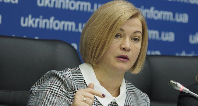 Украинское общество хочет увидеть «формулу Зеленского-Пристайко» — Геращенко