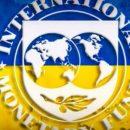 Зеленский обсудил с представителями МВФ реформы в Украине и ситуацию вокруг ПриватБанка