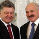 Порошенко проиграл выборы, потому что не боролся за власть - Лукашенко