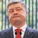 «Детектор лжи»: Петру Порошенко назначили дату прохождения полиграфа