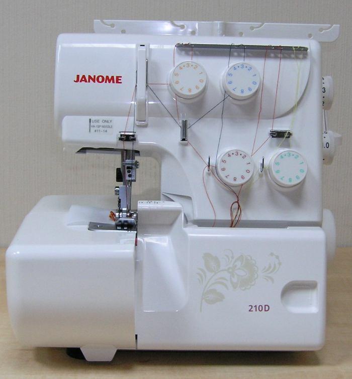 Приемлемые цены на швейное оборудование для клиентов интернет-магазина softorg.com.ua