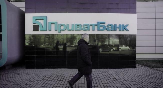 «Я ходил в отделение, обращался в онлайн-поддержку, баланс ушел в минус»:  Клиент обвинил ПриватБанк в воровстве на 15000 грн.