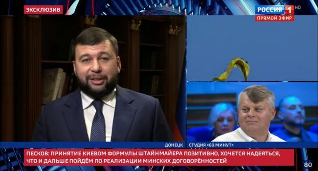 Чтобы в «ДНР» были удовлетворены Зеленский должен капитулировать: Пушилин шокировал своим заявлением