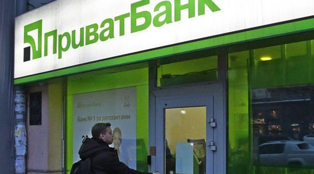 «Персональный банкир звучит, конечно, соблазнительно но позвонить позже» Приватбанк попал в очередной скандал