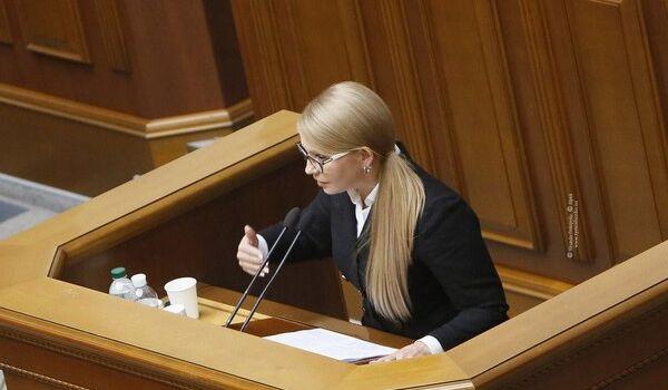 «От всех органов власти люди ожидали фундаментальных изменений, но то, что мы предлагаем, сохраняет старые подходы»: Тимошенко раскритиковала проект бюджета