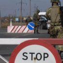 «Бегство из «ДНР»: Стало известно о допросах и штрафах для мирных граждан при попытке покинуть ОРДО