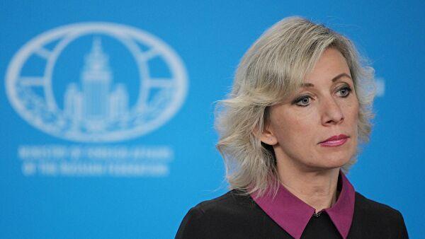 Захарова едко прокомментировала ноту протеста Украины против «гумконвоя»