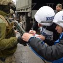 Аналитик: на фото ОБСЕ переписывает номера оружия украинских военных, на украинской земле – это ваш выбор украинцы