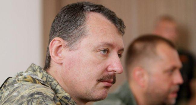 «Сокрушение Гиркина»: Бывший главарь «ДНР» в недоумении из-за развода войск