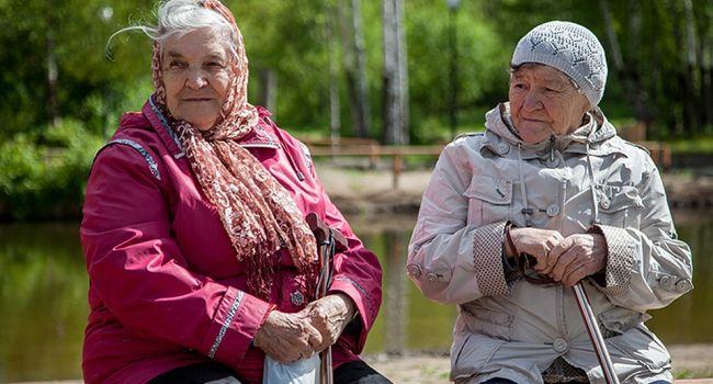 На пенсию в 50 лет: кто из украинцев может выйти на пенсию на льготных условиях?