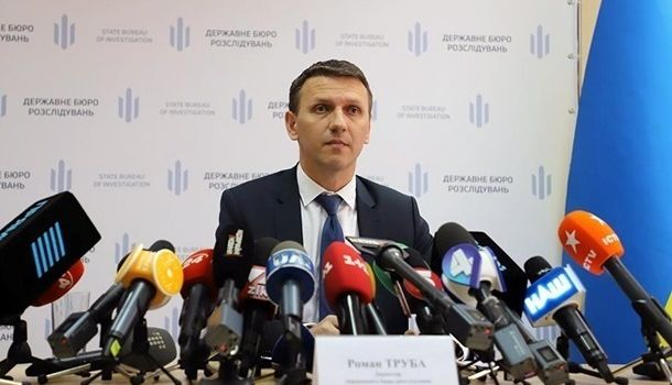 ГБР: расследование дел Майдана остановится