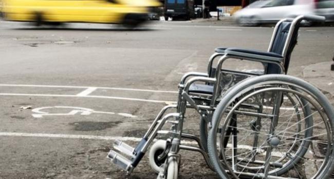 «Позаботимся о своих согражданах»: Украина откажется от советской системы установления группы инвалидности