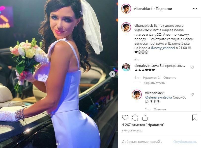 В слезах, фате и белом платье: Вика из «НеАнгелов» заинтриговала сеть признанием