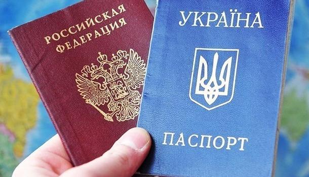 Москва пошла на новую хитрость с российскими паспортами на Донбассе: в чем суть