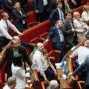 «У ФСБ РФ может быть доступ к секретной информации»: украинских депутатов предупредили относительно Джокера