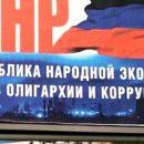 «Харьков уже готов»: в сети указали на признаки активизации «русского мира»