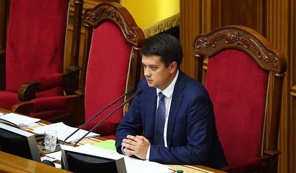 Разумков ответил на заявление Володина о «выходе» из состава Украины ряда областей