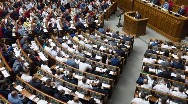 Подорожание сигарет в Украине: Рада приняла резонансный законопроект