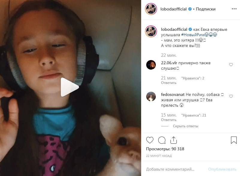 «Как можно давать слушать такой текст дочке?»: Светлана Лобода нарвалась на критику из-за нового поста с ребенком
