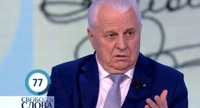 «Если предаст, я сам проголосую, чтобы его отстранили от власти»: Кравчук высказался о ситуации в Украине
