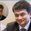 «Нет такой нормы»: Разумков пояснил, почему нардеп Яременко не ушел с Рады после скандала с перепиской