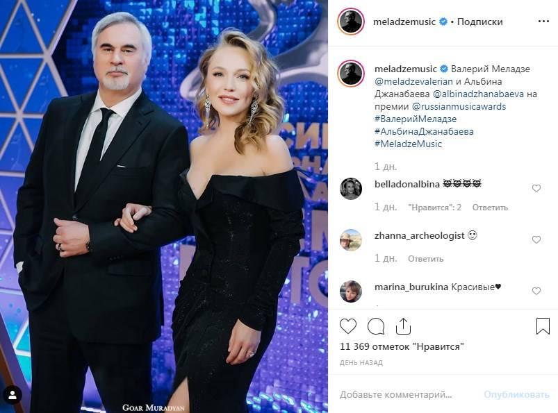 «Зачем так много фотошопа?» В сети бурно обсуждают новое фото Меладзе с Джанабаевой