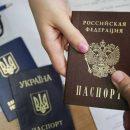 Россия в ОРДЛО меняет гражданство на отмену уплаты пошлин