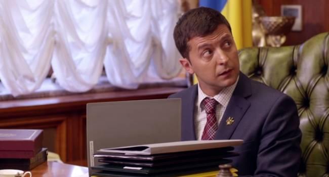 «Шутка о Путине»: В России сериал «Слуга народа» срочно сняли с эфира – «Медуза»