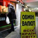 Эксперты предрекли доллару дальнейшее снижение