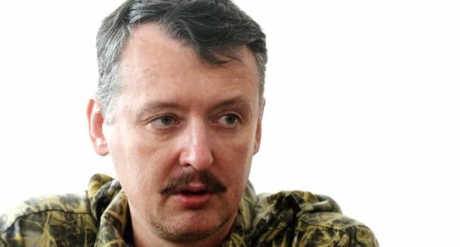 У Гиркина реальная паника, он предупреждает «ЛДНР» о скором конце: «Нас тупо слили в Париже»