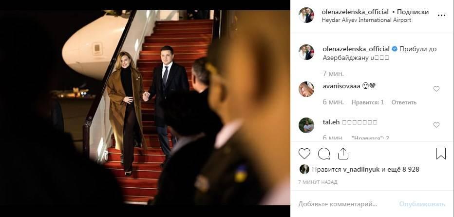 «Красавица, слов нет»: Елена Зеленская покорила сеть своим элегантным видом в Азербайджане