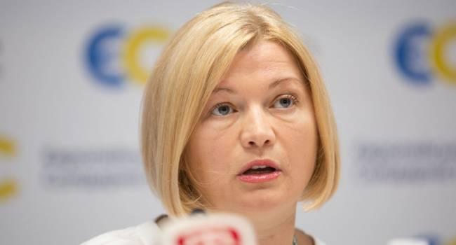 «Экологическая катастрофа»: Геращенко предупредила, к чему может привести запуск рынка земли в том виде, в котором это предлагает власть