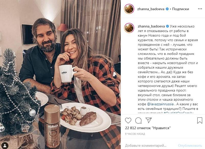 «Вы похожи! Будете счастливы»: Жанна Бадоева показала романтическое фото с мужем, рассказала, что отказалась от работы в преддверии новогодних праздников