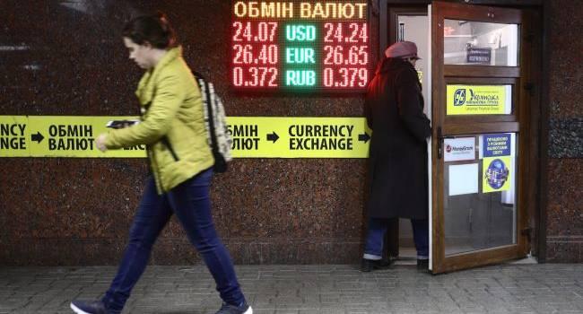Финансист рассказал, на какой курс украинцам нужно ориентироваться в 2020 году