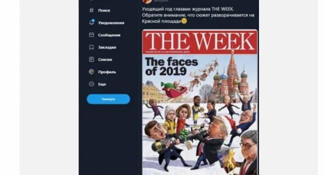 Авторитетное издание показало Трампа и Зеленского с боеголовкой на Красной площади, а Путина - в санях