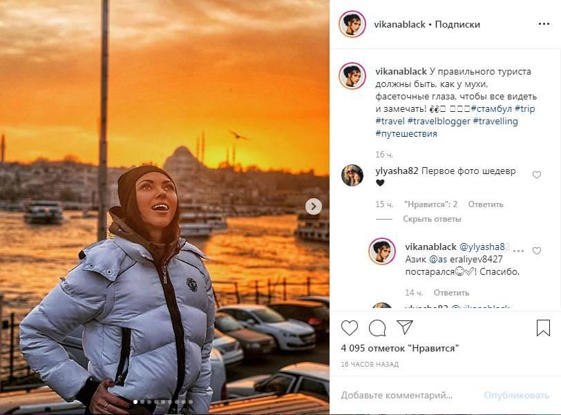 «Первое фото - шедевр»: Вика из «НеАнгелов» показала, как прошло ее путешествие в Турцию