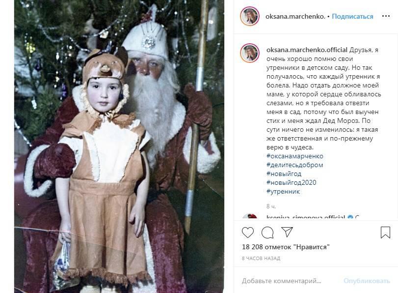 «Фото как со сказки! Какая вы милая»: Оксана Марченко поделилась своим детским фото в костюме лисички