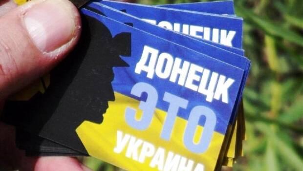 «Слава Україні!»: Патріоти України «підняли на вуші» всю «ДНР», засипавши ОРДО проукраїнськими листівками