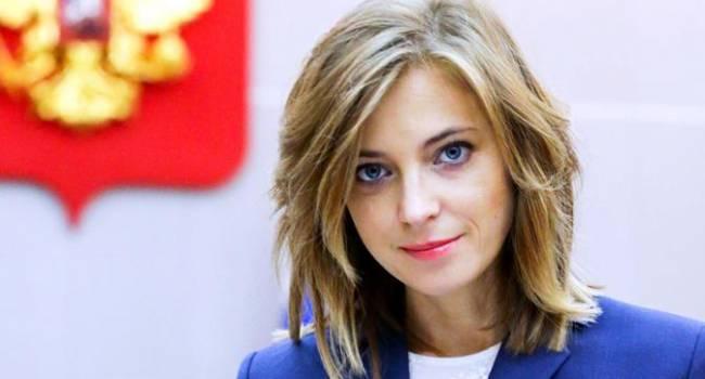 «Я люблю Украину и не боюсь радикалов»: Поклонская не отделяет себя от Украины и готова приехать в Киев