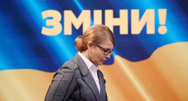 «Ей сейчас нечего предложить людям»: Вигиринский оценил шансы Тимошенко стать премьер-министром