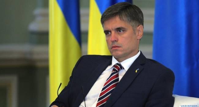 «Войска России продолжают убивать и ранить украинцев. Никакого доверия к Москве нет», - Пристайко