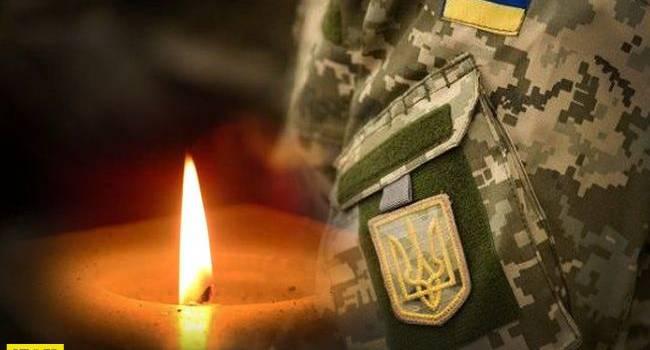 Найманці Путіна вбили молодого героя України на Донбасі