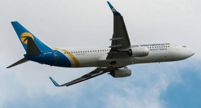 Иран самостоятельно вскрыл «черный ящик» с самолета МАУ – телевидение