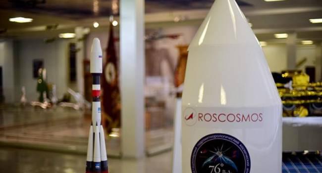В России собираются потратить миллиарды на создание лунного корабля